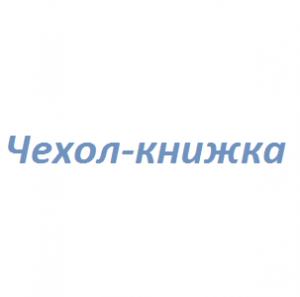 Чехол-книжка для планшета универсальный 7 дюймов кожа (white)