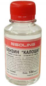 Бензин Solins Калоша (100 мл)