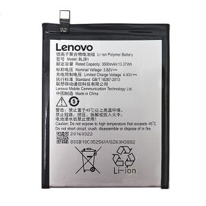Аккумулятор Lenovo A7020 Vibe K5 Note (BL261) Оригинал