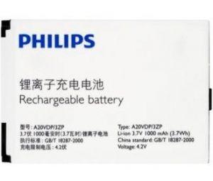 Аккумулятор Philips F511 Xenium/F533/K600 Xenium/K700 Xenium/X332/X503 Xenium/X703 Xenium (A20VDP/3ZP) Оригинал