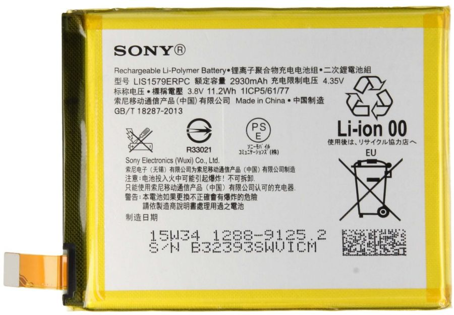 Аккумулятор Sony D6703 Xperia Z4/E5533 Xperia C5 Ultra Dual/E6533 Xperia Z3+ Dual/E6553 Xperia Z3+ (LIS1579ERPC) Оригинал